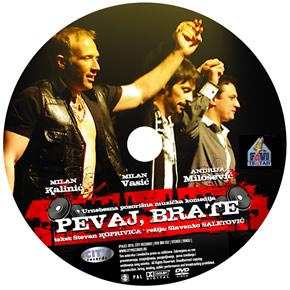 pevaj_dvd_disk